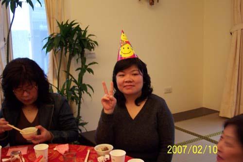20070210-慶生照片 002.jpg