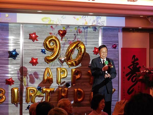 徐師爺90壽宴 (7).JPG