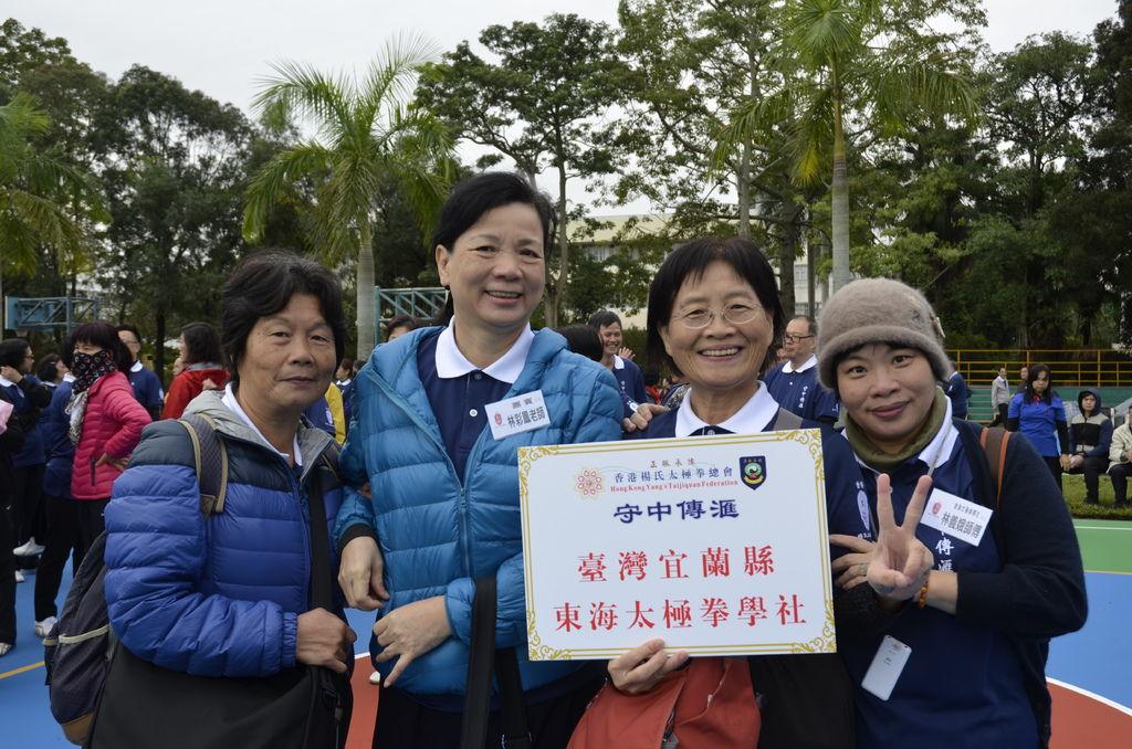 2016.11.25~29 香港守中傳匯%26;中山旅遊 (15).JPG