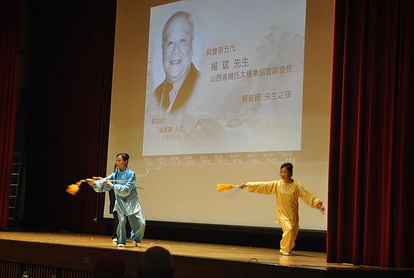 五代名家論壇暨鄭曼青110年誕辰紀念 (4).JPG