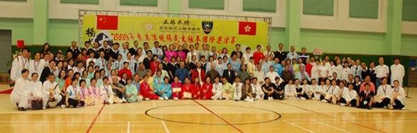 5 24 國際邀請賽.JPG