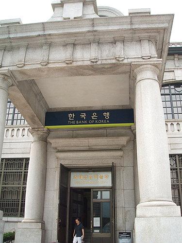 韓國銀行與銀行博物館