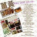 薑黃(粉)/諾麗果的神奇功效好處吃法做法20171218