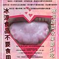 舌苔白有齒痕(脾虛脾濕)應注意事項20171229