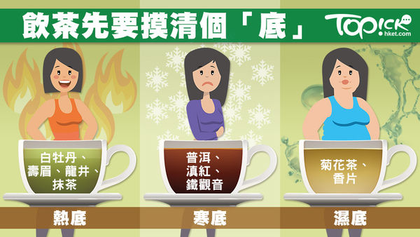 tea_inline_20160511_600