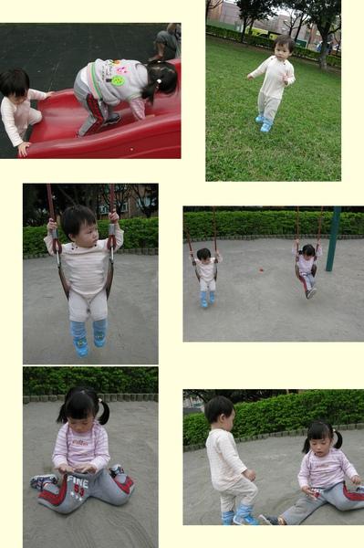 公園也可以溜小孩.jpg