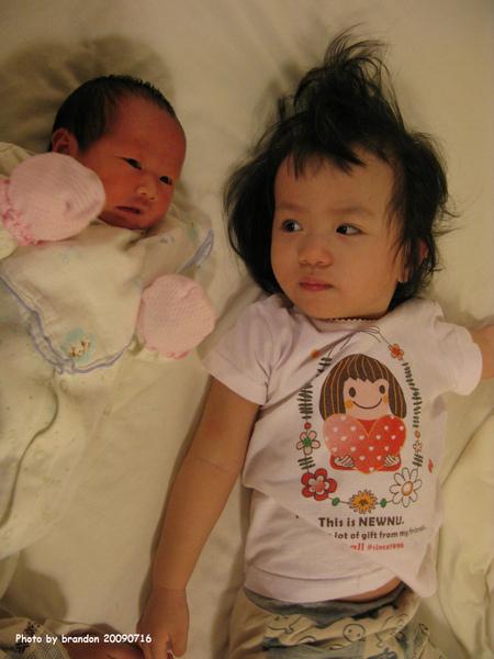 不可思議的兩個寶貝.jpg