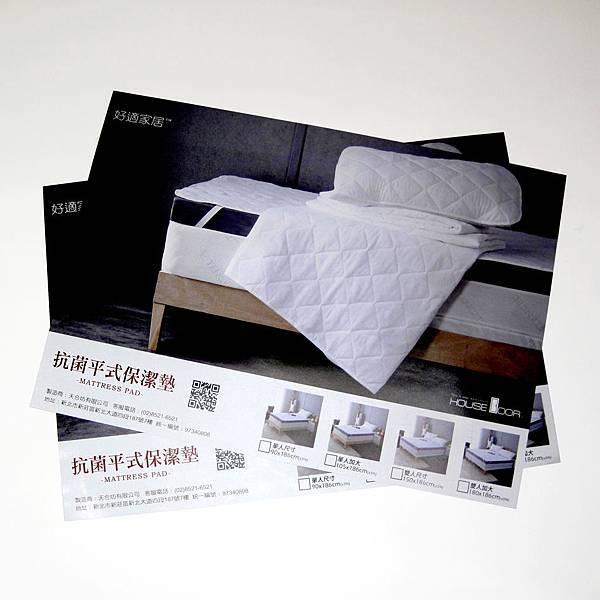 駿燁彩色印刷 DM 傳單 銅板紙 0928-514321.jpg