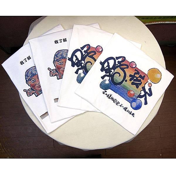 駿燁廣告 T恤 轉印 一件也可以喔 0928-514321.jpg