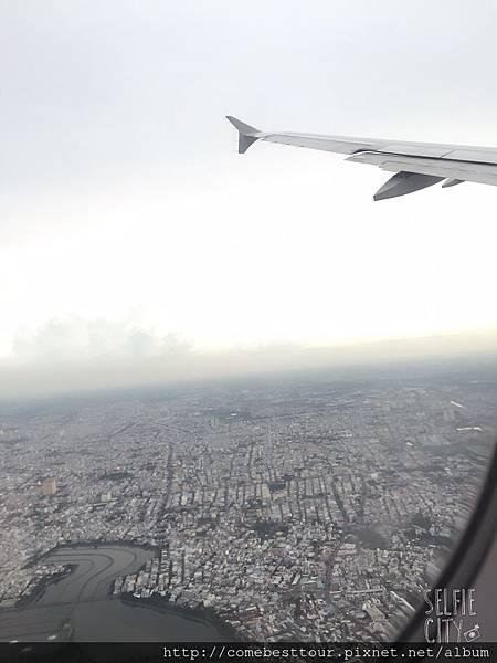 搭乘越南航空