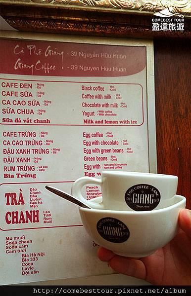 egg5蛋咖啡 - 特殊的越南卡布奇諾咖啡