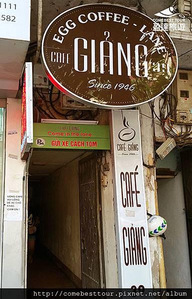 egg4蛋咖啡 - 特殊的越南卡布奇諾咖啡