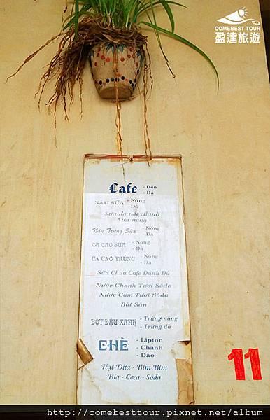 egg2蛋咖啡 - 特殊的越南卡布奇諾咖啡