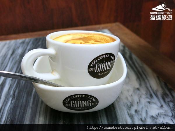 egg6蛋咖啡 - 特殊的越南卡布奇諾咖啡