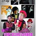 2012.5.29 東海大學世界魔幻嘉年華