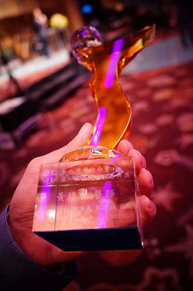 20121104 杏林獎頒獎