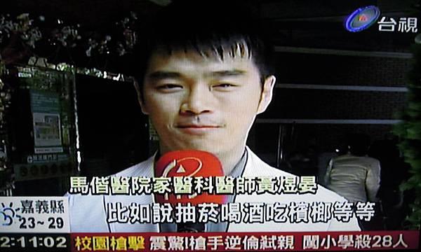 12/15 台視新聞