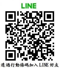 line@圖片.jpg