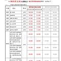 200722保證金調整 (1).凱基期貨侯佳君.JPG