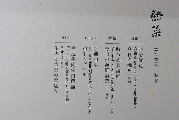 DSC06392.JPG