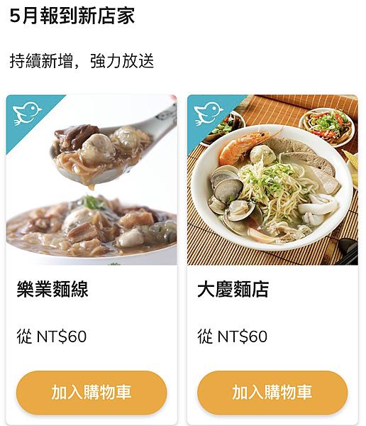 menu3.png