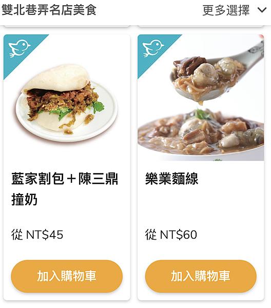 menu13.png