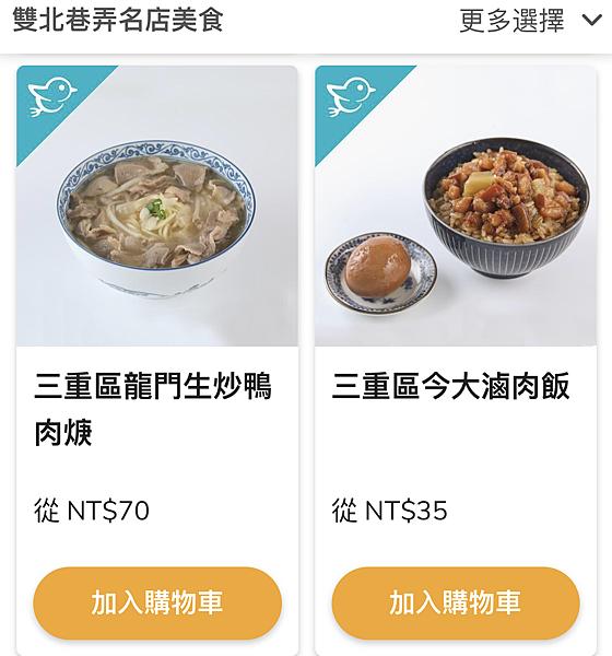 menu12.png