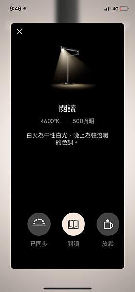 3D829708-5EEF-4D1A-95FC-8D07B728BF18.png