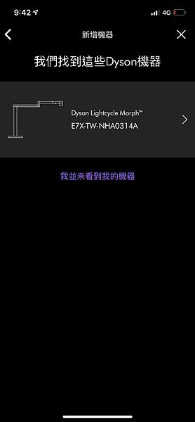 1F6F6B47-D4E1-4F46-8236-D4331C09F8A5.png