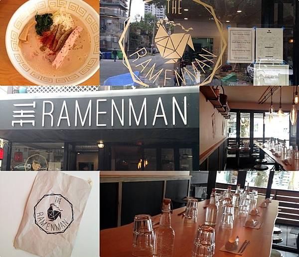 the-ramen-man-vancouver.jpg