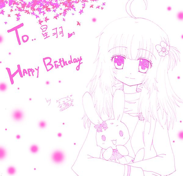 happy birthday02