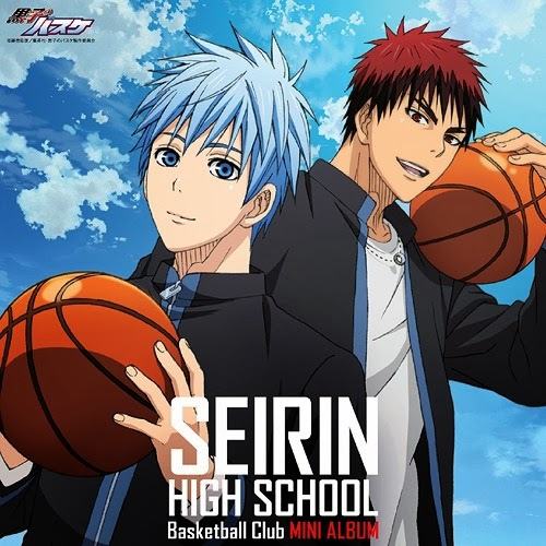Seirin Koko Mini-Album