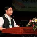 0920-100 專題演講Ⅰ:森林生態系經營