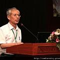 1030-1110 專題演講Ⅱ:保育政策回顧與展望