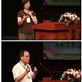 1330-1430 論文發表:森林生物資源保育Ⅱ