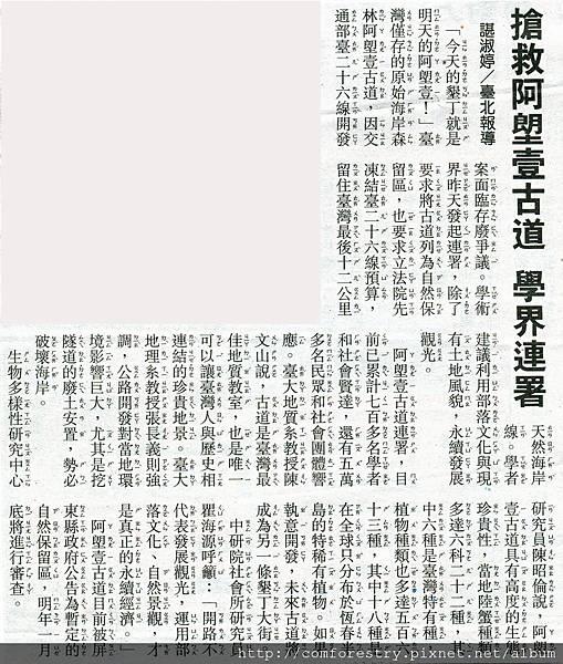 國語日報 1拷貝.jpg