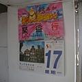 沒人住的房子內的日曆停在兩年前的八月