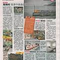 中國時報─阿朗壹古道報導2.jpg