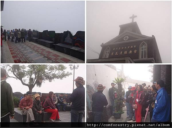 2.達瓦達旺教堂.jpg