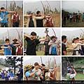 3.射箭體驗