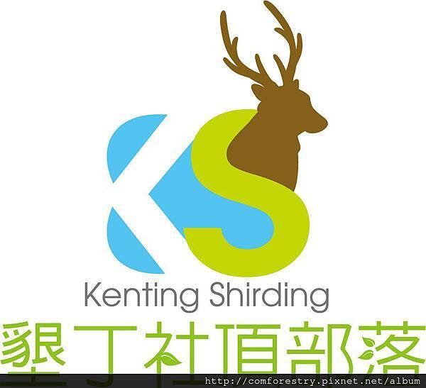 社頂部落Logo