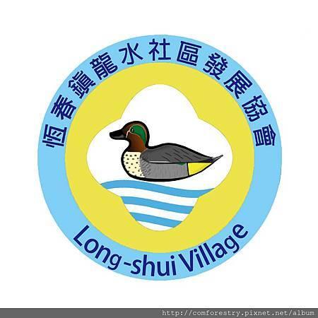龍水Logo.jpg
