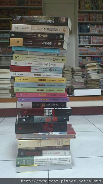 2012國際書展