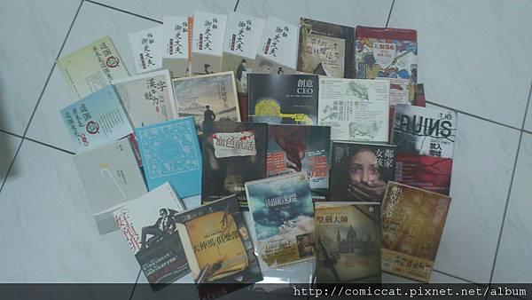 2012國際書展-全家福