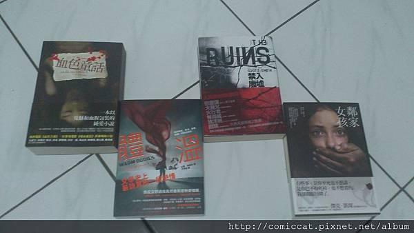 2012國際書展-小異出版