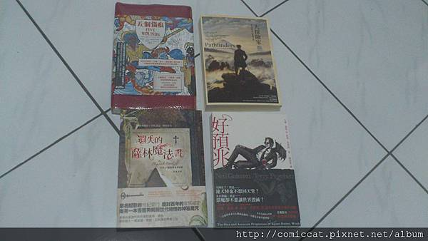 2012國際書展-奇幻文學