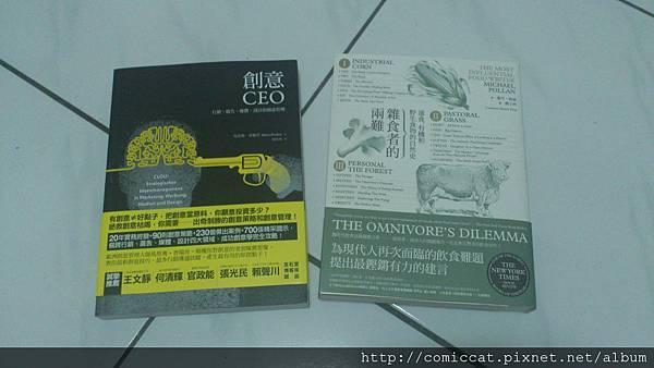 2012國際書展-科普與管理