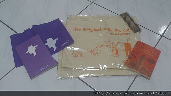 2012國際書展-贈品
