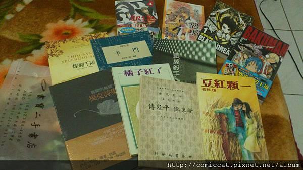 20120127書寶二手書屋