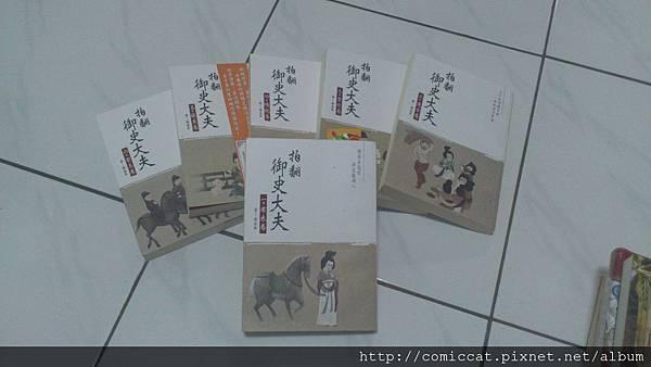 2012國際書展-拍翻御史大夫